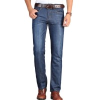 Denim Jeans Slim Fit - Branded Slim Fit Jeans