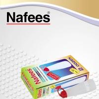 Nafees Gum (Regular) Pack Of 12/Box