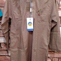 Brown Kurta Shalwar For Boy