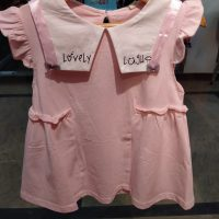 Baby Pink Frock for Baby Girl