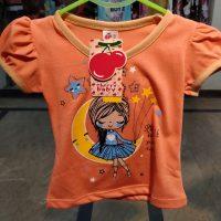 Rise Orange t-Shirt for Baby Girl