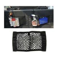 Back Seat String Net Mesh Bag Pocket Cage